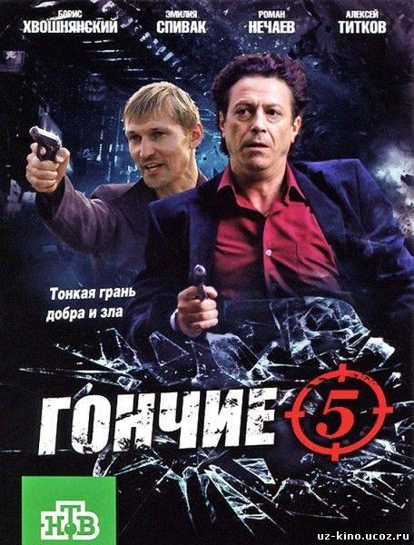 Русские мелодрамы смотреть онлайн бесплатно  Страница 6